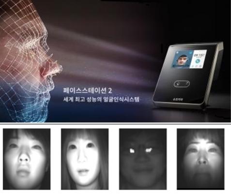 3차원 적외선 감지기 기반 얼굴인식 알고리즘 개발