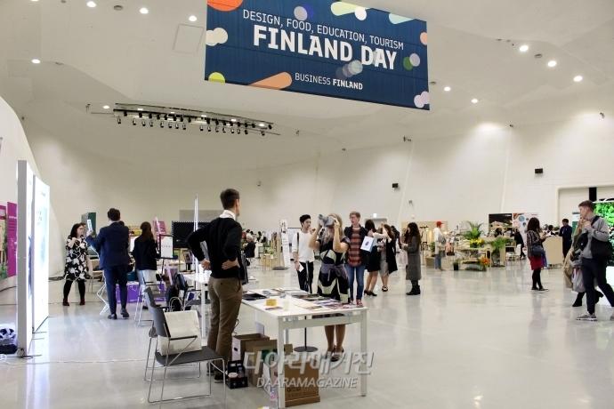 '4차 산업혁명 선진국' 핀란드, 우수 인력 확보를 위한 '탤런트 부스트' 시동 - 다아라매거진 국제동향