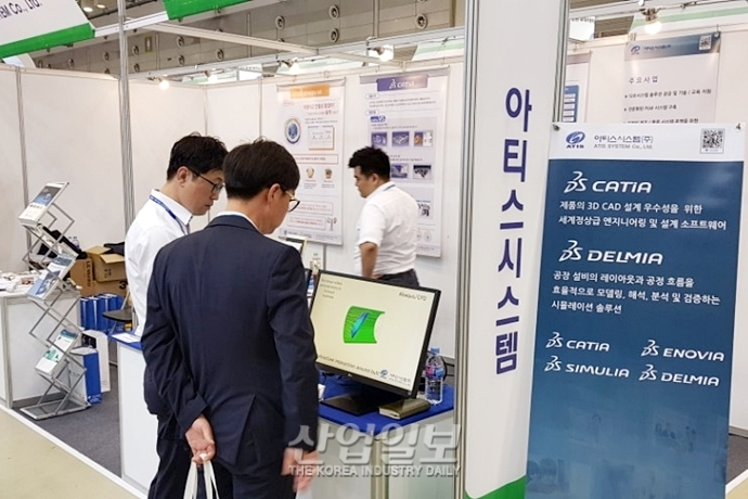 """[KOFAS 2019] 아티스시스템(주) """"최고의 토탈 PLM 서비스 위해 노력"""""""