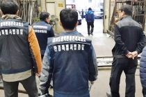 반월·시화 산업단지 오염물질 배출사업장 위반 '여전'