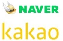 네이버·카카오 상반기 뉴스 제휴 접수 15일 시작