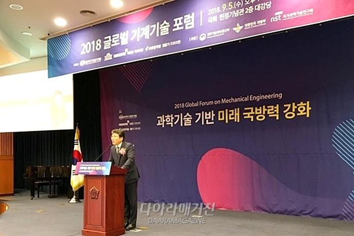 [Business Trends]미래 한국 국방력, 4차 산업혁명 기술 기반돼야 - 다아라매거진 업계동향