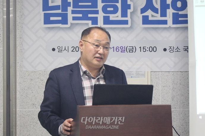 [Business Trends]남북한 단일경제권 구성, 사업제도화·분업구조 진입 지원 등 필요 - 다아라매거진 업계동향