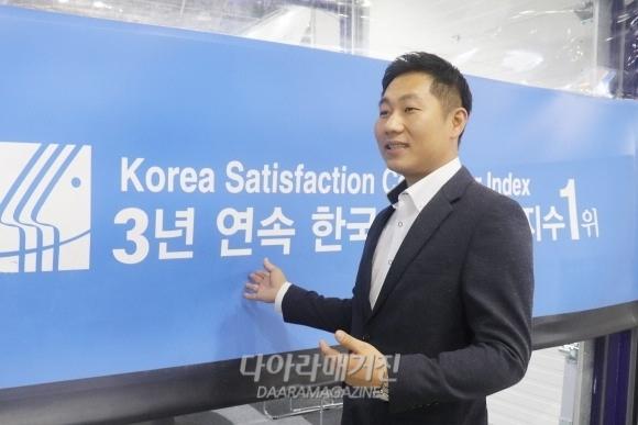 [KOFAS 2018]코아드, 국내시장 경쟁력 바탕으로 '해외 판로 개척' - 다아라매거진 전시회뉴스