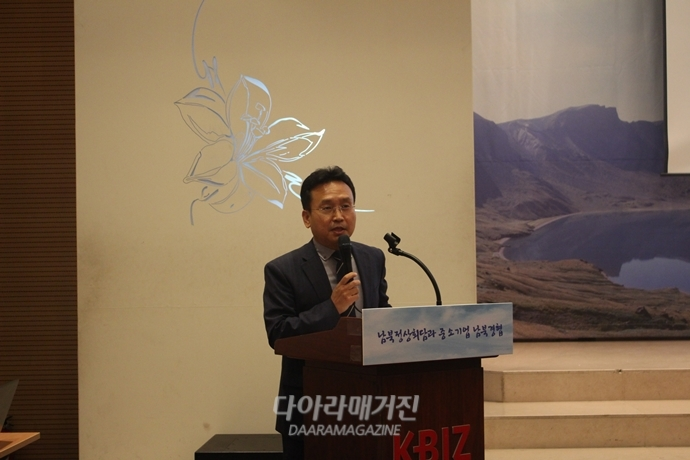 [Business Trends]손에 잡힐 듯 다가온 남북경협, 제조·관광업이 시발점 될 것 - 다아라매거진 업계동향