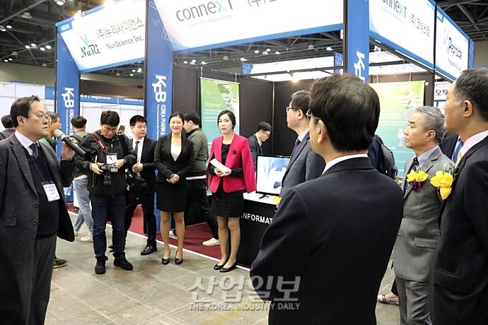 [포토뉴스] 'ICPI WEEK 2019' 개막, 국제물류산업 및 제약·화학·화장품 기술 '집합'