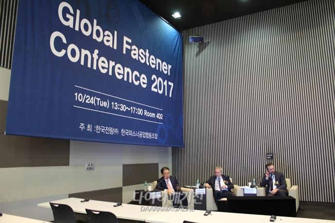 [Preview]금속산업대전 2018, 친환경·경량화의 새로운 길 제시 기대 - 다아라매거진 이슈기획