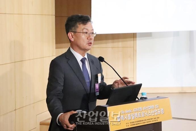 """""""'4D 프린팅&3D 인쇄 전자', 초연결 사회에서 필수적"""""""