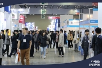 [다시보는 산업전시회] 국제물류산업대전(KOREA MAT)·국제화학장치산업전(KOREA CHEM)' 등