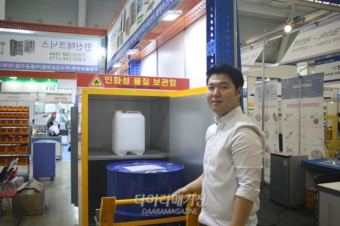 [창원 KOFAS 2018]승민테크, 차별화된 위험물 보관함으로 제조현장 안전 지켜 - 다아라매거진 전시회뉴스
