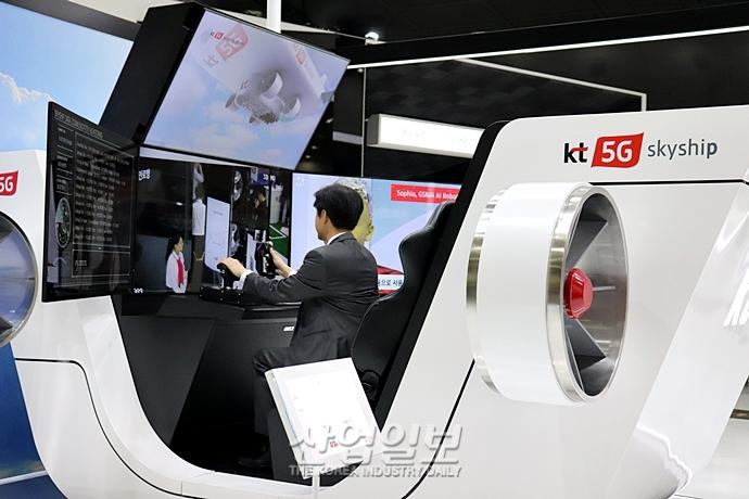 [포토뉴스] WORLD IT SHOW 2019, 5G VR 등 다양한 체험 한가득