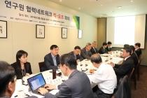 중소벤처기업부와 8개 연구기관 협력네트워크 구성