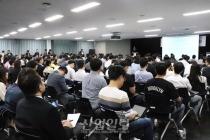 금융위, '금융규제 샌드박스 제도 설명회' 개최