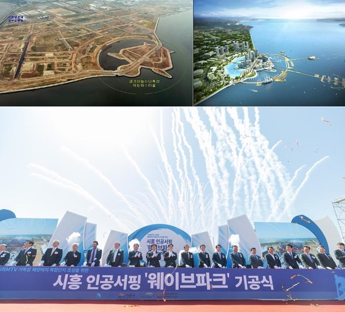 세계 최대 인공서핑 웨이브파크, 2020년 개장