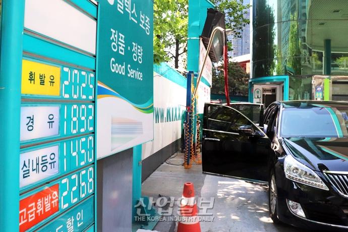 [사진으로 보는 산업뉴스] 유류세 인하 폭 절반 이하 '뚝'…15%→7%