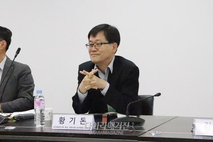 """""""'핀테크'로 인한 구조 변화, '노동조합'이 앞장서 대응해야"""" - 다아라매거진 업계동향"""