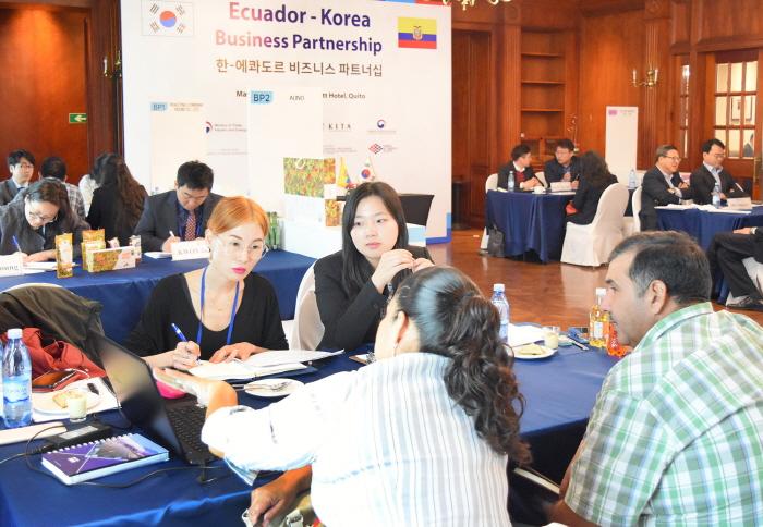 한국 車 최초 에콰도르와 기계·장비, 신재생에너지, 소비재 분야 협력