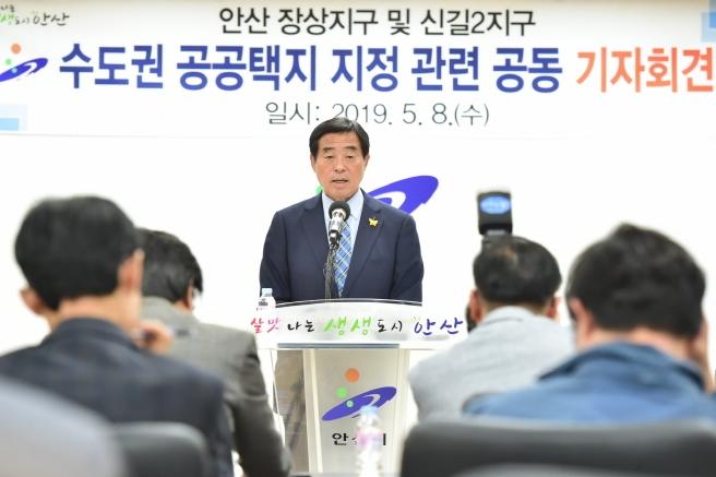 """윤화섭 시장 """"공공택지 사업 제2의 발전 기회 될 것"""""""