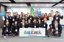 'G4A 코리아(Grants4Apps Korea)' 최종 3개사 선정