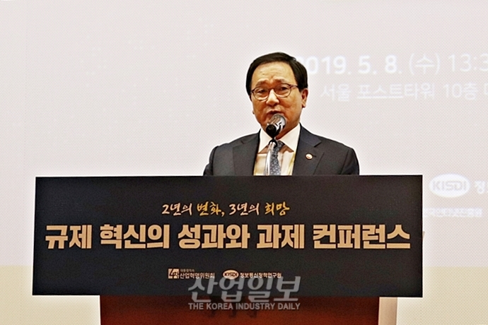 """한국의 4차 산업혁명 장애물 """"적극적이지 못한 네거티브 규제"""""""
