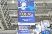 [코파스(KOFAS) 2019] [포토뉴스]디지털메뉴팩처링페어 코파스 2019, 나흘간의 일정 개막