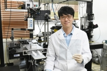 마이크로파 유도가열 열처리 기술 국내 연구진 개발 성공
