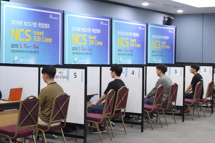[코파스(KOFAS) 2019] [포토뉴스] 디지털메뉴팩쳐링페어 코파스 2019, 다양한 부대행사로 관람객 발길 이끌어