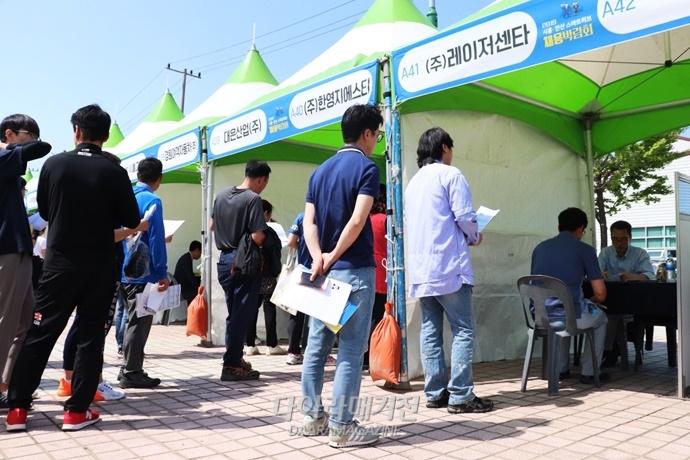 [포토뉴스] 날씨도 취업 열기도 '후끈후끈'…'시흥·안산 스마트허브 채용 박람회' 개최 - 다아라매거진 업계동향