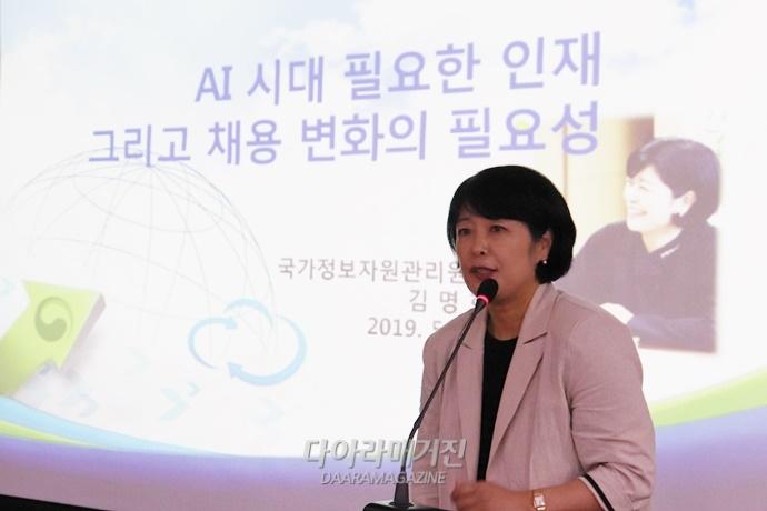 """여전히 존재하는 '유리천장'…""""여성 IT 인재 발굴 방해"""" - 다아라매거진 이슈기획"""