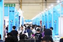 [부텍(BUTECH) 2019][동영상뉴스] 부산국제기계대전, 스마트 기술 통해 제조업 침체 '돌파'