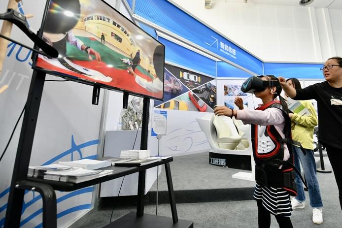 첨단제조기술성과전시회 창저우에서 개최