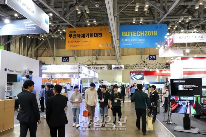 [부텍(BUTECH) 2019][포토뉴스] 스마트기술과 제조업의 융합, 부산국제기계대전 개막