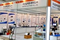 """[코파스(KOFAS) 2019] 우성일렉트레이드(주), """"신뢰성 높은 제품, 현장 효율 개선에 기여"""""""