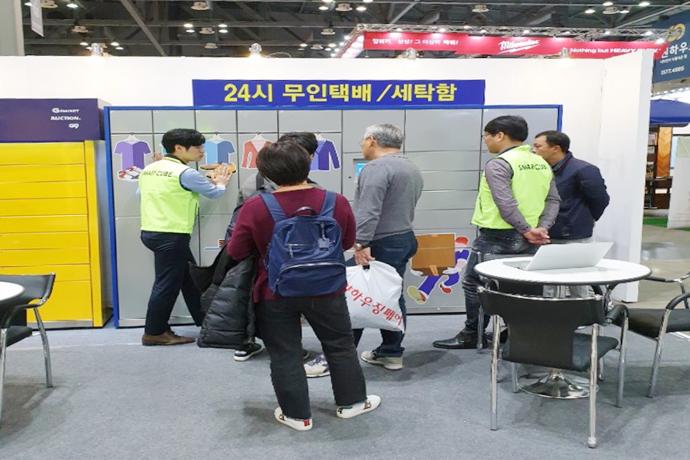 [무인유통산업전] 스마트큐브, 택배함·세탁함 기능 결합한 전자보관함 공개