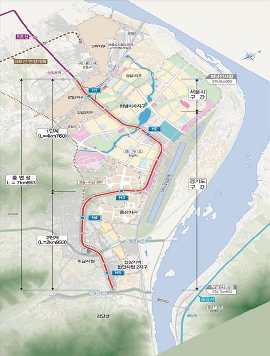 지하철 5호선 연장 하남선 1단계 구간 검측