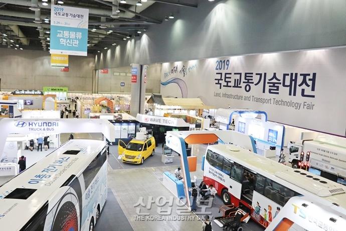 [포토뉴스] 2층 전기버스부터 스마트홈까지, 미래 기술 모인 '2019 국토교통기술대전'