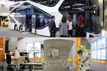 '국토교통기술대전' 미래의 교통과 건설 키워드, '친환경' '편의' '안전'