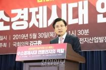 """황교안 대표, """"'수소', 친환경성·경제성·효율성 모두 잡은 에너지원"""""""