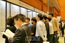 [포토뉴스] 해외 취업·창업으로 눈 돌려라