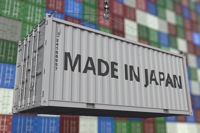 일본, 미중 무역분쟁 영향 제조업 둔화 우려 - 산업종합저널 국제동향