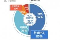 SK하이닉스 반도체 클러스터 등 대규모 개발사업 '긍정적'