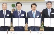 용인반도체클러스터, 경기도 산업단지 지정계획 반영