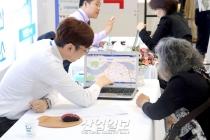[포토뉴스] 부동산 엑스포, 국내 부동산 시장 트렌드는?