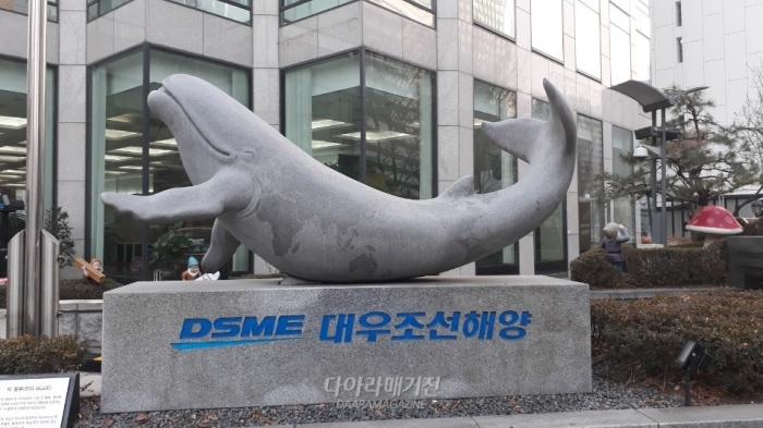 현대중공업·삼성중공업·대우조선해양, 조선업계 매력 키운다 - 다아라매거진 이슈기획