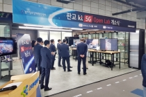 5G 인프라 활용한 '판교 5G 오픈랩', 우수 기업 사업화 지원