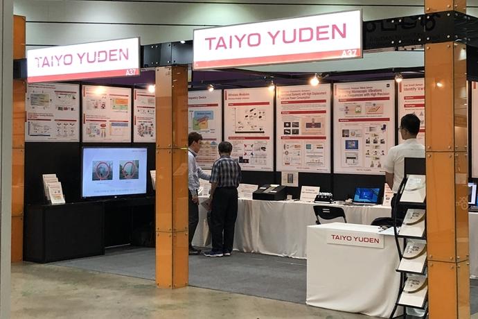 [스마트테크 코리아] TAIYO YUDEN, 광통신단말로 통신 솔루션 대안 제시