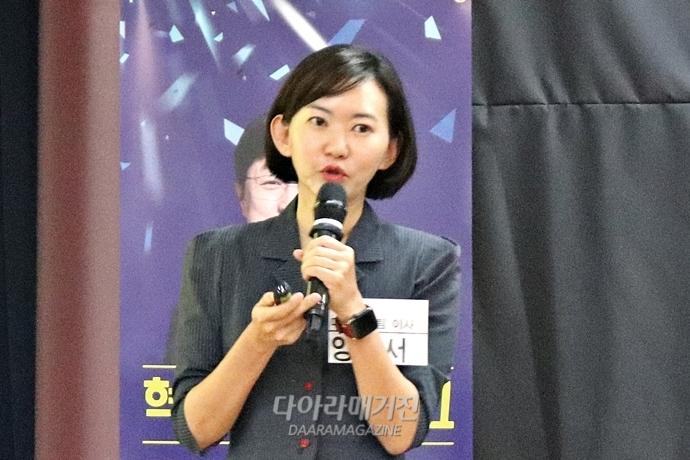 """""""혁신성장, 정부와 국회의 조력 반드시 필요"""" - 다아라매거진 업계동향"""