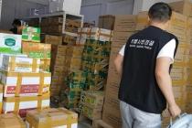 153종 밀수식품(축산물) 판매행위적발… 형사입건