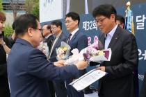 [포토뉴스] 디지털 포용과 함께하는 5G 정보사회
