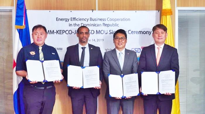 도미니카에도 한국 에너지관리시스템(K-SEMS) 수출